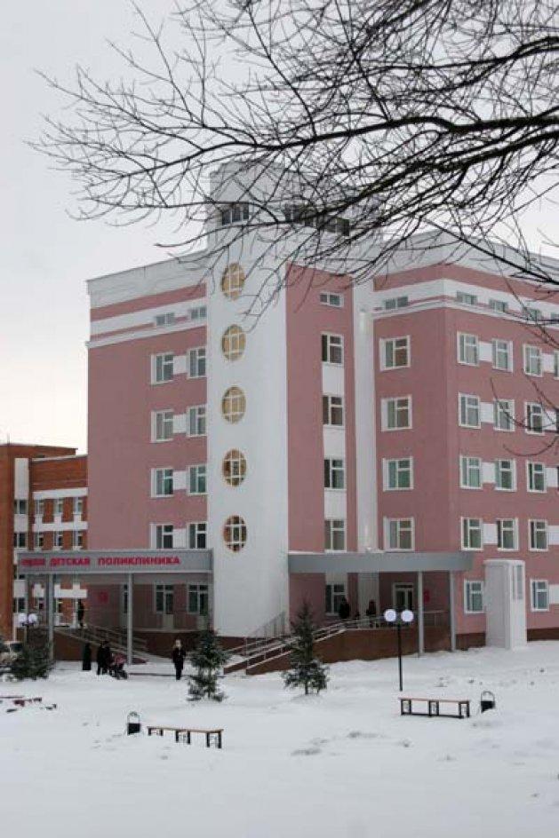 Запись поликлиника нижний новгород